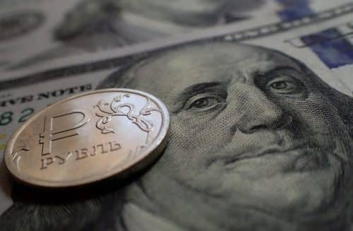 Сбербанк конвертация валюты