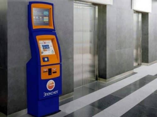 Тинькофф Банк заплатить кредит