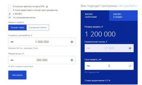 Взять кредит 500000 втб как инвестировать