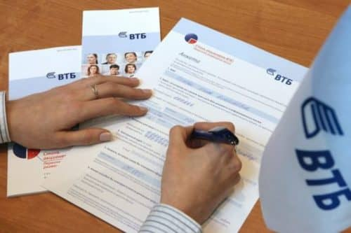 ВТБ 24 кредит наличными