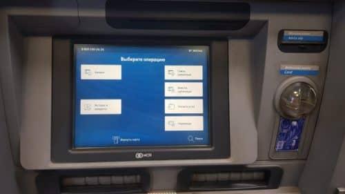 Пополнить карту ВТБ без комиссии банкомат
