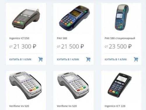 Сколько должен платить алименты по задолженности