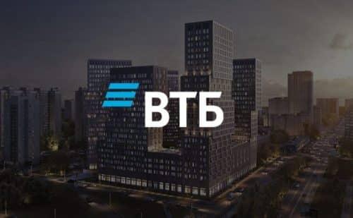 Условия открытия брокерского счета в ВТБ преимущества