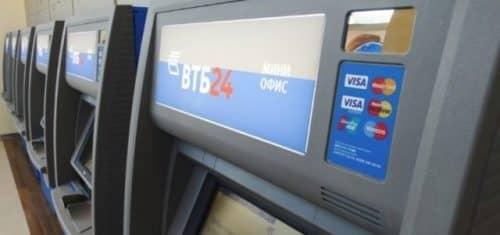 ВТБ Банк как активировать карту