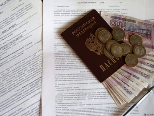 ВТБ банк кредит наличными без справок о доходах
