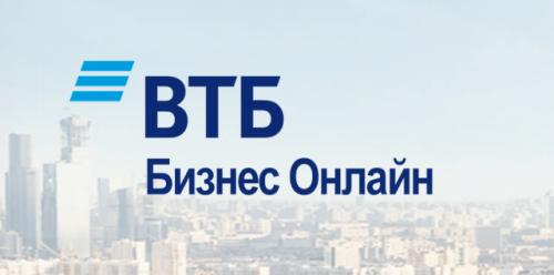 русские деньги телефон горячей линии бесплатный круглосуточно