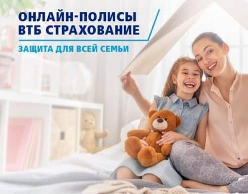 ВТБ ДМС программы