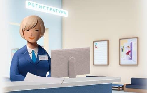 ВТБ ДМС программы поликлиника