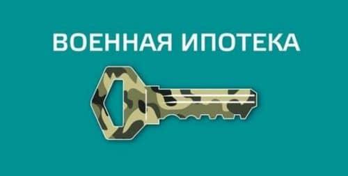ВТБ ипотека документы для ипотеки