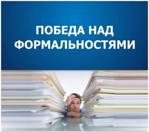 ВТБ кредит без справок онлайн