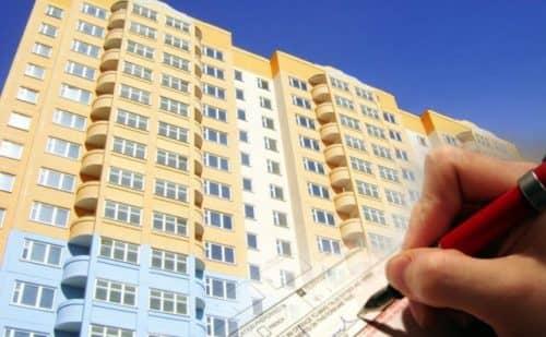 ВТБ оценка недвижимости по ипотеке онлайн