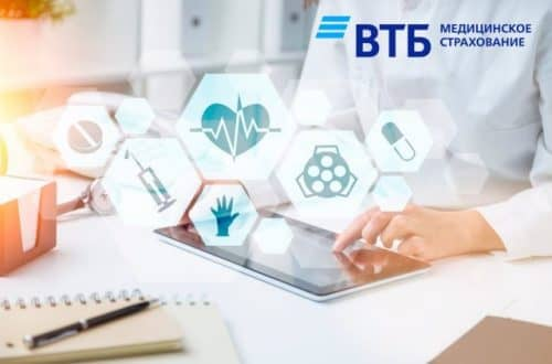 ВТБ Страхование ДМС для физических лиц