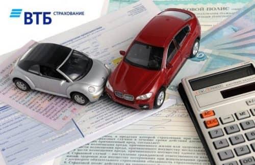 ВТБ страхование каско выплаты