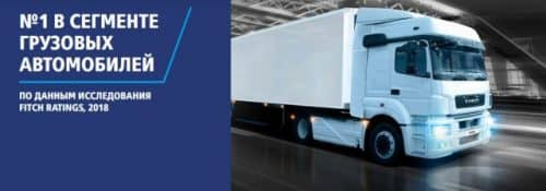Авто ВТБ лизинг экспресс грузовик
