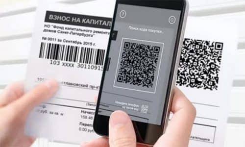 Как оплатить квитанцию в ВТБ Онлайн