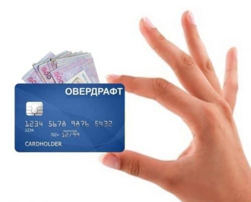 Как подключить овердрафт к зарплатной карте ВТБ