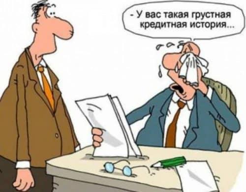 Отсрочка платежа по кредиту в ВТБ 24 для физических лиц