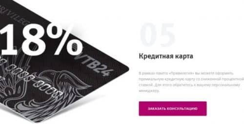 какая комиссия снятия кредитной карты 1000