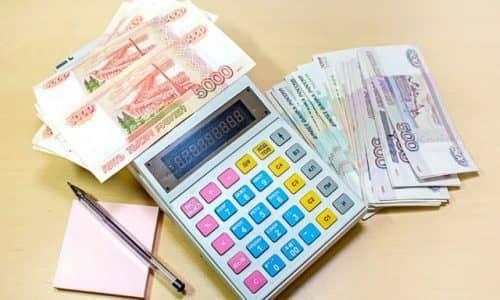 Возврат страховки по кредиту ВТБ