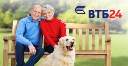 отп банк официальный сайт онлайн заявка на кредит наличными без справок