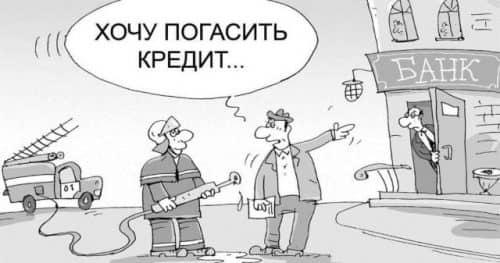 ВТБ оплата ипотеки онлайн без комиссий