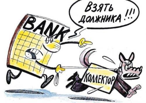 Кредит на малый бизнес от государства безвозмездно