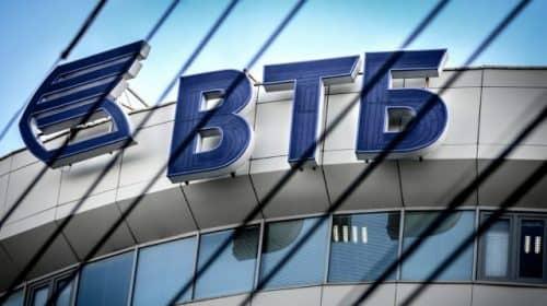 Банк ВТБ реквизиты