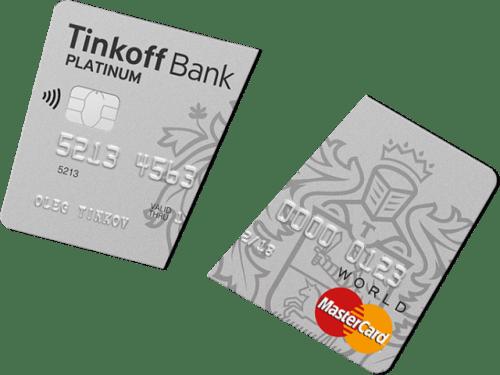 Как аннулировать карту тинькофф банка