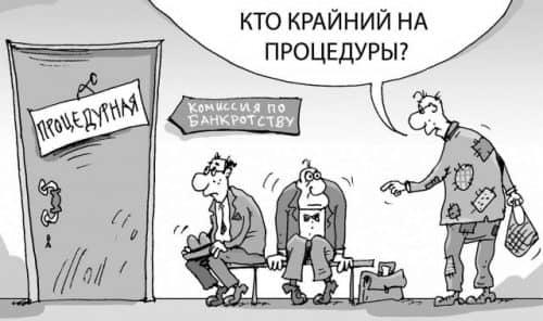 Как не платить кредит Тинькофф банку законно