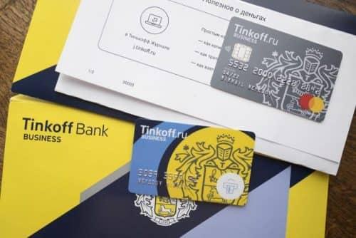 Кредит на развитие бизнеса Тинькофф