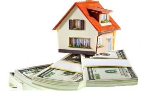 Кредит под залог недвижимости без справки о доходах тинькофф