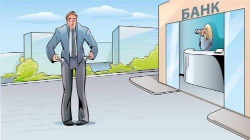 кредиты при плохой кредитной истории и просрочках