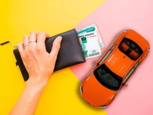 Займ под залог автомобиля тинькофф