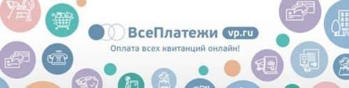 Совкомбанк оплата ЖКХ без комиссии