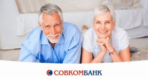 Дебетовые карты Совкомбанка для пенсионеров документы