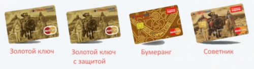 оформить кредитную карту совкомбанк для физических