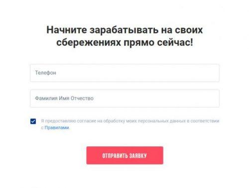 Вклад рекордный Совкомбанк в 2020 онлайн