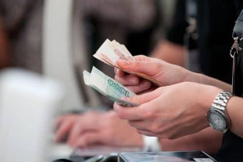 Кредитные каникулы как оформить